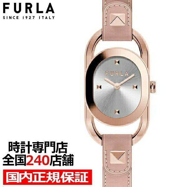 FURLA フルラ STUDS INDEX フルラスタッズインデックス FL-WW00008003L3 レディース 腕時計 クオーツ 電池式 革ベルト ライトピンク シルバー|theclockhouse-y