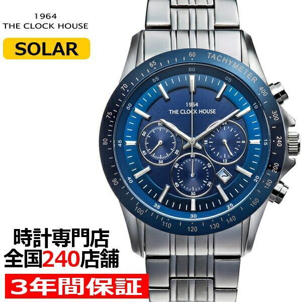 ザ・クロックハウス MBC1003-BL1A ビジネスカジュアル メンズ 腕時計 ソーラー ステンレス ブルー メタル クロノグラフ 雑誌掲載 theclockhouse-y