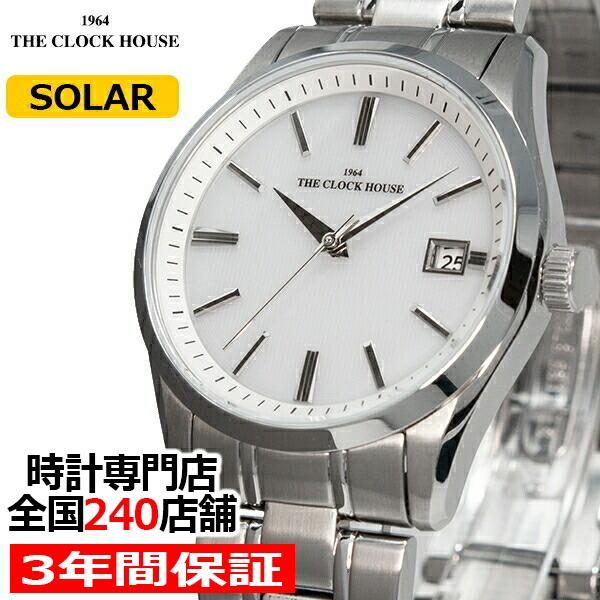 ザ・クロックハウス MBF1006-WH1A ビジネスフォーマル メンズ 腕時計 ソーラー ステンレス ホワイト 雑誌掲載 THE CLOCK HOUSE theclockhouse-y