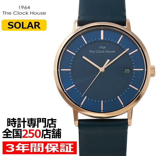 ザ・クロックハウス MCA1003-NV1B メンズカジュアル メンズ 腕時計 ソーラー 紺革ベルト ネイビー カレンダー THE CLOCK HOUSE ペア theclockhouse-y