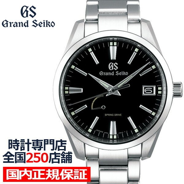 グランドセイコー スプリングドライブ 9R メンズ 腕時計 SBGA301 ブラック メタルベルト カレンダー|theclockhouse-y