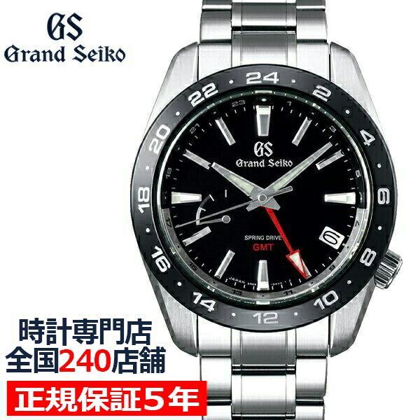 グランドセイコー 9R スプリングドライブ GMT SBGE253 メンズ 腕時計 ブラック セラミックス メタルベルト スクリューバック 9R66 theclockhouse-y