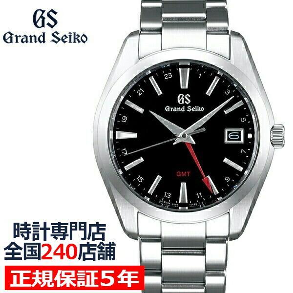 グランドセイコー 9Fクオーツ GMT メンズ 腕時計 SBGN013 ブラック メタルベルト カレンダー スクリューバック 9F86|theclockhouse-y