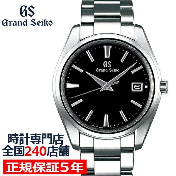 グランドセイコー クオーツ 9F メンズ 腕時計 SBGP011 ブラック メタルベルト スクリューバック 時差修正機能 9F85|theclockhouse-y