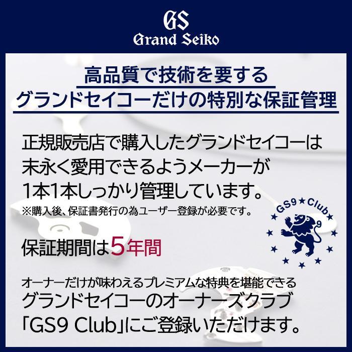 グランドセイコー クオーツ 9F メンズ 腕時計 SBGP013 ネイビー メタルベルト スクリューバック 時差修正機能 9F85|theclockhouse-y|06