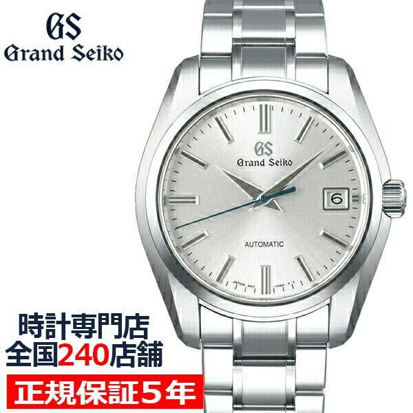グランドセイコー メカニカル 9S 自動巻き メンズ 腕時計 SBGR315 シルバー メタルベルト カレンダー theclockhouse-y