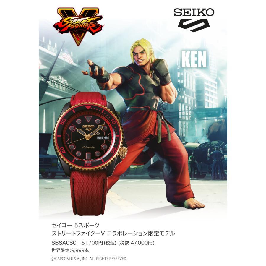 セイコー 5スポーツ ストリートファイターV コラボ 限定 ケン SBSA080 メンズ 腕時計 メカニカル 日本製 STREET FIGHTER V KEN|theclockhouse-y|03