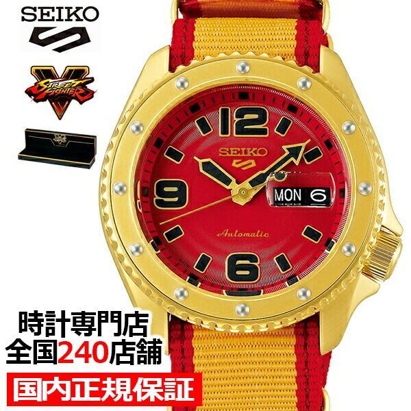 セイコー 5スポーツ ストリートファイターV コラボ 限定 ザンギエフ SBSA084 メンズ 腕時計 メカニカル ナイロン 日本製 STREET FIGHTER V theclockhouse-y