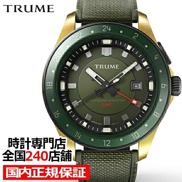 TRUME トゥルーム Lコレクション ブレークライン TR-ME2001 メンズ 腕時計 自動巻発電 GMT セラミックベゼル ナイロンバンド グリーン theclockhouse-y