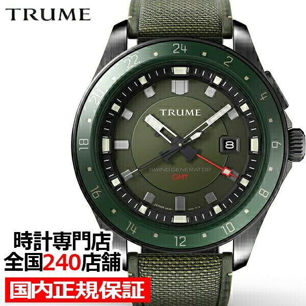 TRUME トゥルーム Lコレクション ブレークライン TR-ME2003 メンズ 腕時計 自動巻発電 GMT セラミックベゼル ナイロンバンド グリーン|theclockhouse-y