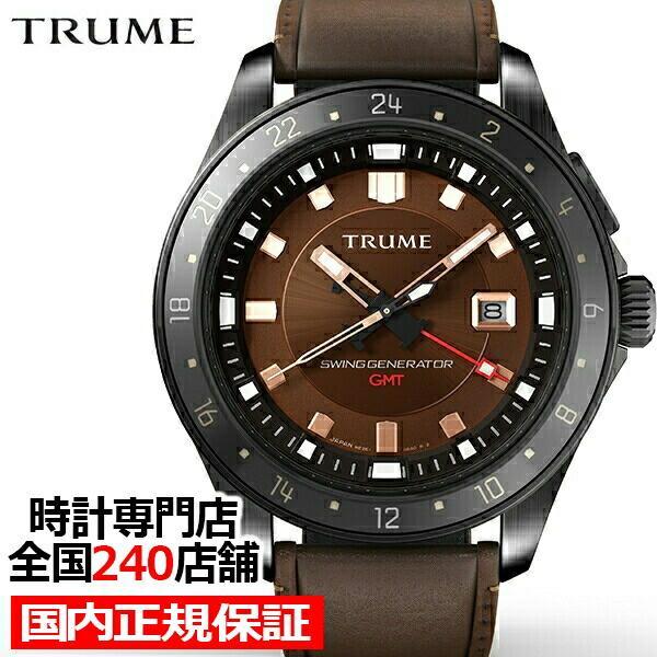 TRUME トゥルーム Lコレクション ブレークライン TR-ME2005 メンズ 腕時計 自動巻発電 GMT セラミックベゼル レザーバンド ブラウン エプソン|theclockhouse-y