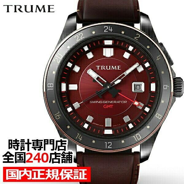 TRUME トゥルーム Lコレクション ブレークライン 販売店限定モデル TR-ME2006 メンズ 腕時計 自動巻発電 GMT セラミック レザー レッド theclockhouse-y