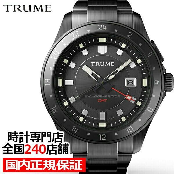 TRUME トゥルーム Lコレクション ブレークライン TR-ME2008 メンズ 腕時計 自動巻発電 GMT セラミックベゼル メタルバンド ブラック エプソン theclockhouse-y