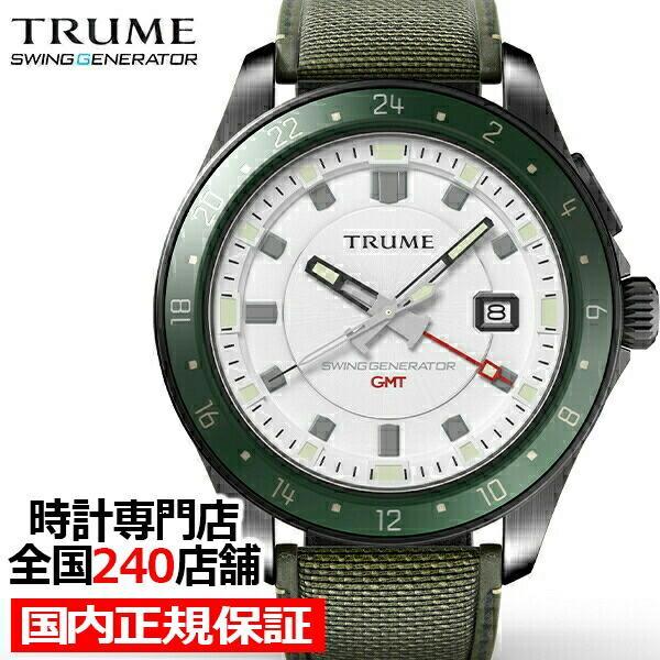 TRUME トゥルーム Lコレクション ブレークライン TR-ME2010 メンズ 腕時計 自動巻発電 GMT セラミックベゼル ナイロンバンド ホワイト theclockhouse-y