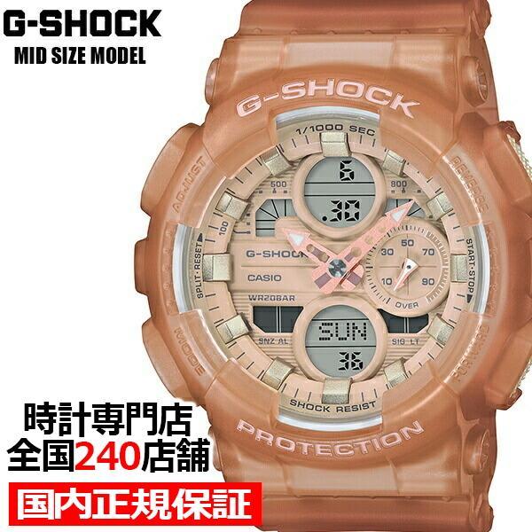 G-SHOCK ジーショック ミッドサイズ スケルトン GMA-S140NC-5A1JF メンズ レディース 腕時計 アナデジ 国内正規品 カシオ