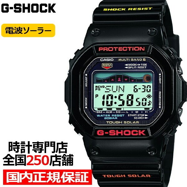 G-SHOCK ジーショック G-LIDE Gライド GWX-5600-1JF 交換無料 メンズ 腕時計 電波ソーラー 安売り ブラック デジタル スクエア カシオ ムーンデータ タイドグラフ 国内正規品