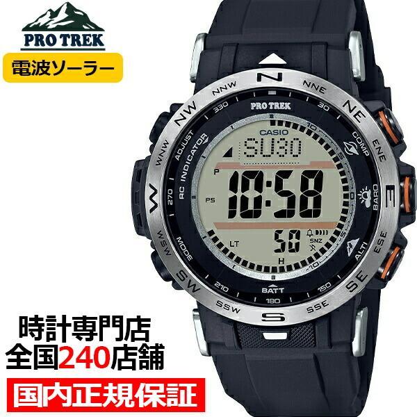 プロトレック クライマーライン デジタル PRW-30-1AJF メンズ 腕時計 電波 登山 カシオ 国内正規品 定価 完全送料無料 ソーラー ブラック
