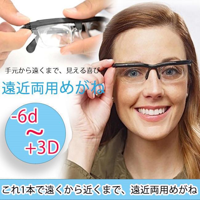 老眼鏡 イーチャンス ビスマックス オートフォーカス 遠近両用 めがね 多焦点レンズ 眼鏡 遠視 近視 度数調節 メガネ リーディンググラス 老人 メンズ thekim