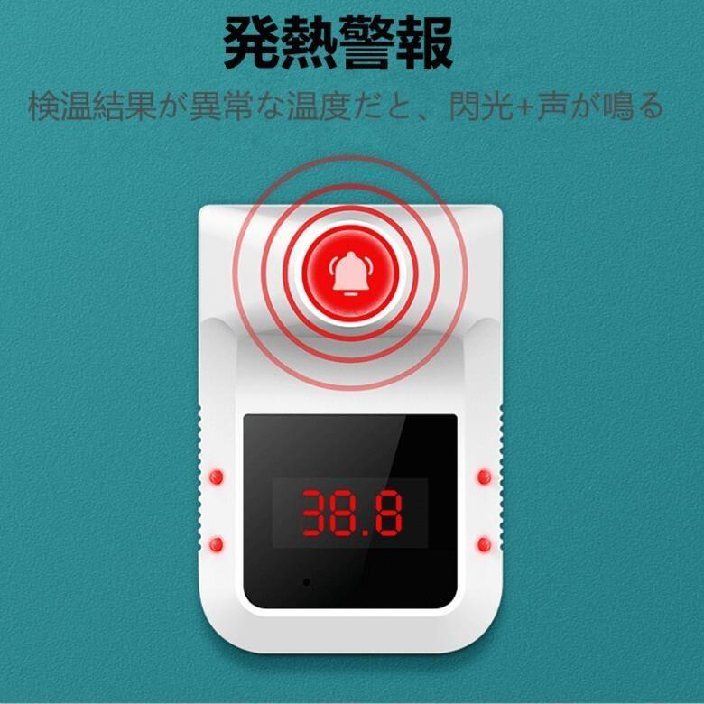 限定セール !高評価 壁掛け赤外線温度計 自動測定 0.1秒以内にスビート測定 赤外線温度計 非接触型 温度計 電子温度計 家庭用 体温計 企業|thekim|04