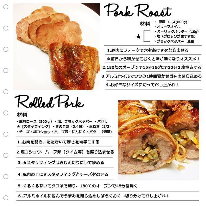 かたまり 位 レシピ ロース 1 肩 人気 豚