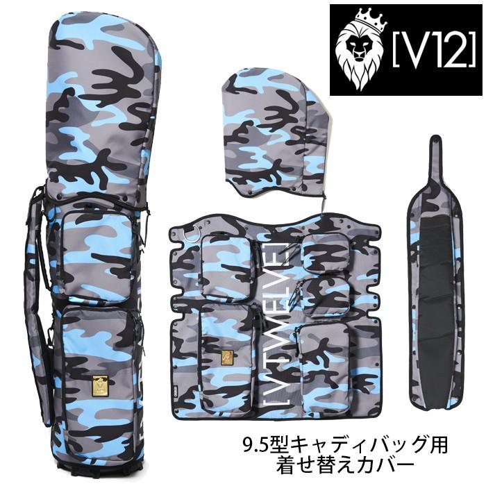 お得セット V12 着せ替えカバー 交換カバー V12 キャディバッグ 迷彩 N1108 9.5号 メンズ 専用 迷彩 カモフラ BLUE CAMO ブルー メンズ レディース N1108, OSANPO Shopping:6c875187 --- airmodconsu.dominiotemporario.com