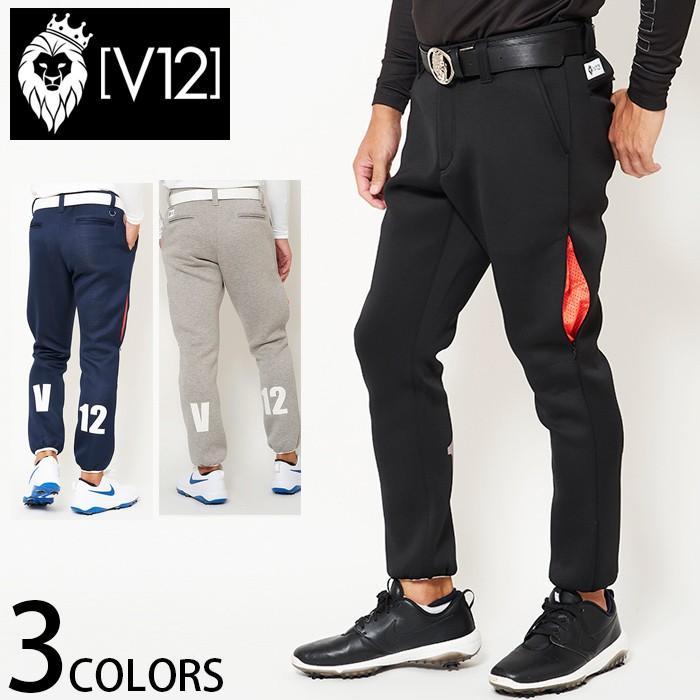 V12 メンズ 裾パイピング ダンボールニット ジョガーパンツ BOND PANTS MEN 全3色 4サイズ展開 ゴルフ ゴルフウエア N1010