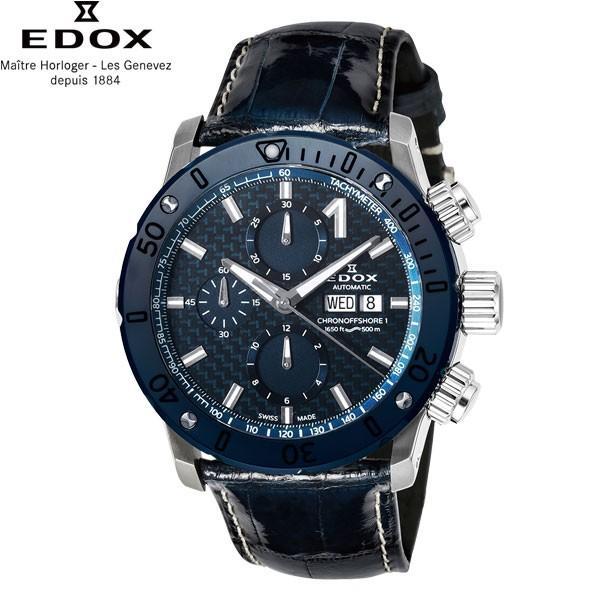 無金利ローン可 3年間無料点検付 エドックス EDOX クロノオフショア1 01122-3BU3-BUIN3-L オートマティック メンズ 腕時計 クロノグラフ|thewatchshopwebstore|02