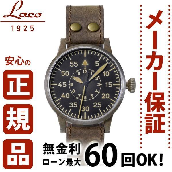 8479c37791 ... オリジナルパイロット | 861932 | パーダーボルン | エアブシュトゥック | ミリタリー | メンズ | 腕時計 | 時計 |  ファッション | アクセサリー | メンズ腕時計