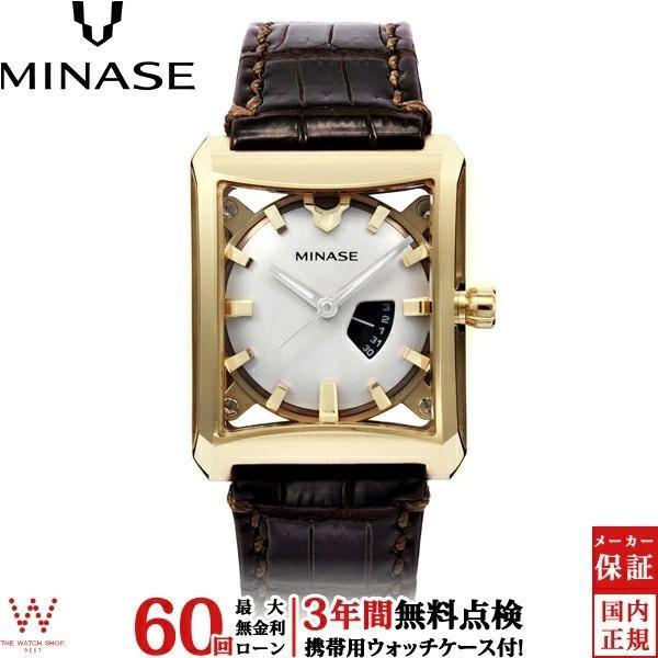 人気アイテム 無金利ローン可 ミナセ 腕時計 MINASE ヒズ ファイブウィンドウズ midsize VM07-L02WD ヒズ デイト表示 メンズ レディース 腕時計 高級腕時計, Ash:c49cc4fd --- airmodconsu.dominiotemporario.com
