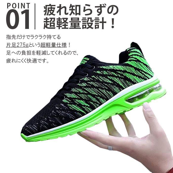 ランニングシューズ 運動靴 スポーツシューズ スニーカー 靴 シューズ メンズ ウォーキング  メンズスニーカー 30代 40代 50代 クーティー Coottie|thinkform-store|04