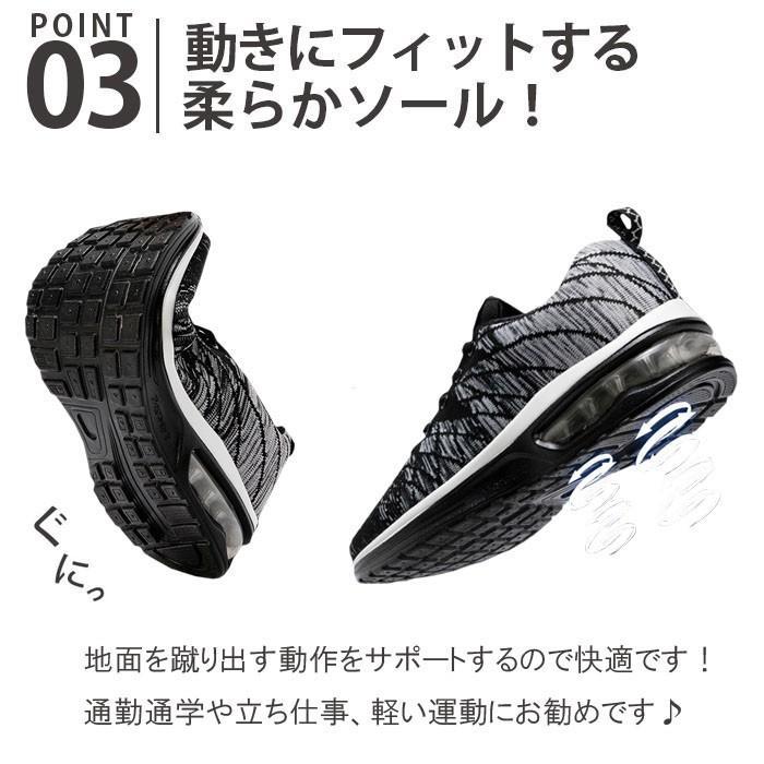 ランニングシューズ 運動靴 スポーツシューズ スニーカー 靴 シューズ メンズ ウォーキング  メンズスニーカー 30代 40代 50代 クーティー Coottie|thinkform-store|06