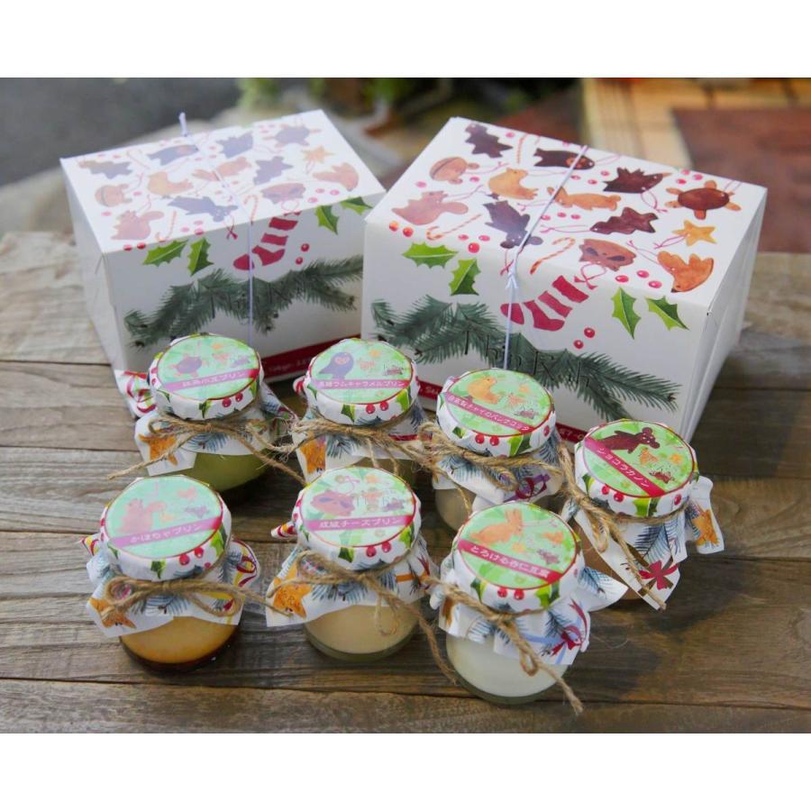紫芋モンブランプリン thinrah-webstore 04