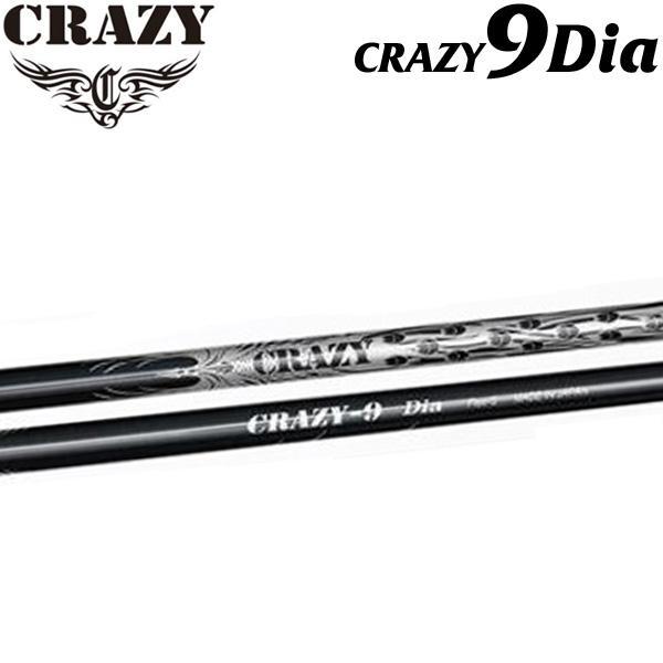 独特の素材 CRAZY(クレイジー) CRAZY-9Dia ドライバー用 カーボンシャフト単品 ウッドDriver 軽量タイプ「強烈な輝き」 ドライバー用 正規品 新品 クレージー CRAZY(クレイジー) ウッドDriver, PX-G FACTORY:a177d49f --- airmodconsu.dominiotemporario.com