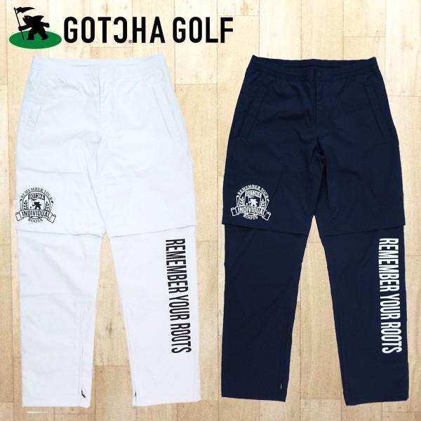 ガッチャゴルフ メンズ レインロングパンツ 99GG1802 GOTCHA GOLF 春夏 18SS ゴルフウェア