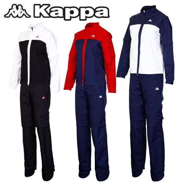 レディース KappaGolf(カッパゴルフ) レインスーツ上下セット KG322RA61 春 夏 新品 SSレインウェアジャケットパンツ女性用レディスウィメンズ
