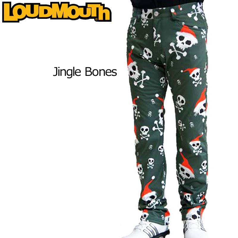 ラウドマウス Loudmouth ゴルフ メンズウエア パンツ ロングパンツ ボンディング (Jingle Bones ジングルボーンズ) 726515(041) 秋 冬 新品 日本規格