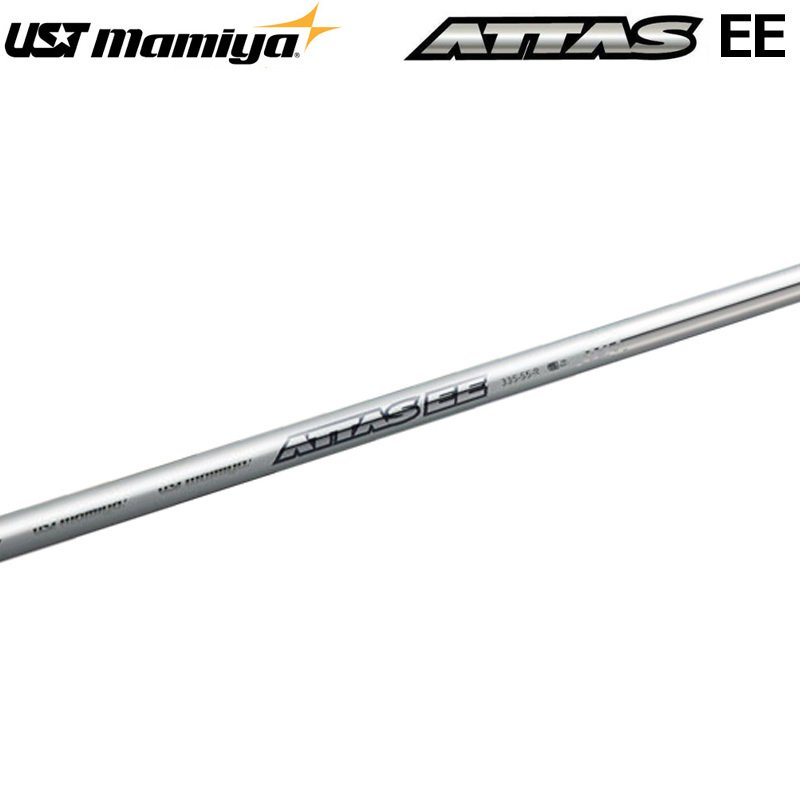 USTマミヤ ATTAS EE アッタスEE フェアウェイウッド用 シャフト 日本仕様 新品 単品 単体
