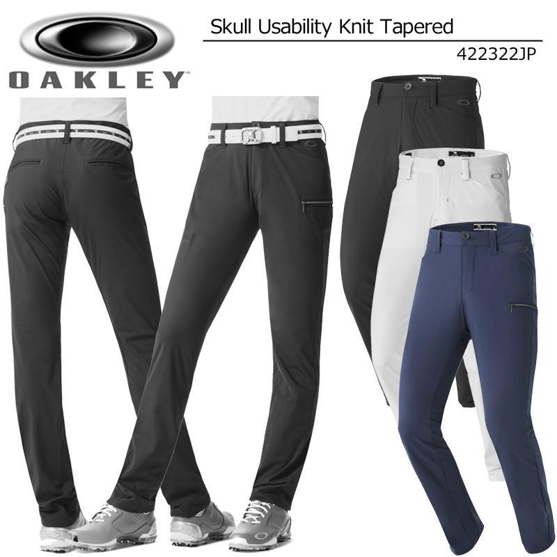 Oakley オークリー スカル ユーザビリティ ニット テーパード メンズ ロングパンツ 422322JP Skull Usability Knit Tape赤 新品 17FW MEN'S ゴルフウェア