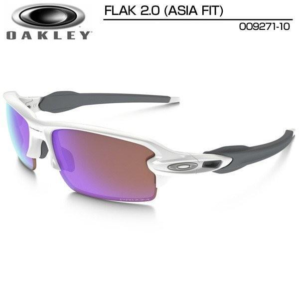 日本正規品 オークリー サングラス OO9271-10 (Polished 白い/Prizm Golf) Flak 2.0 Asian Fit フラック プリズムゴルフ Oakley