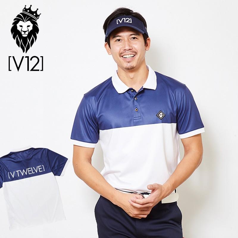 V12 ゴルフ ヴィ・トゥエルヴ 2019 メンズ バイカラー 半袖ポロシャツ V121910-CT08 78/Navy 19SS ゴルフウェア男性用紳士用半袖トップス