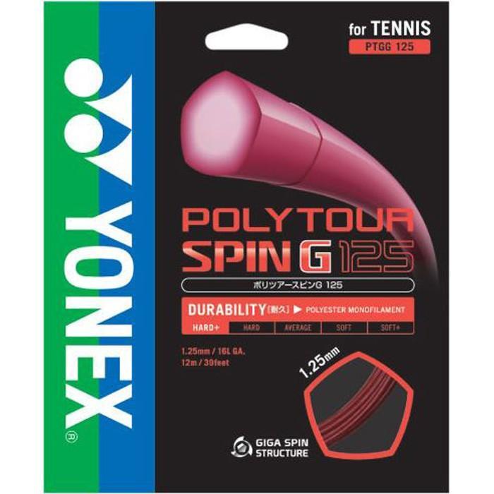 トップ ヨネックス 硬式 テニス ストリング 125 ポリツアー ポリツアー スピン G 125 ロール(240m) ストリング POLYTOUR SPIN G 125 PTGG1252 YONEX ガット ポリエステルモノ, ブレンドアロマショップ:6d24f800 --- airmodconsu.dominiotemporario.com