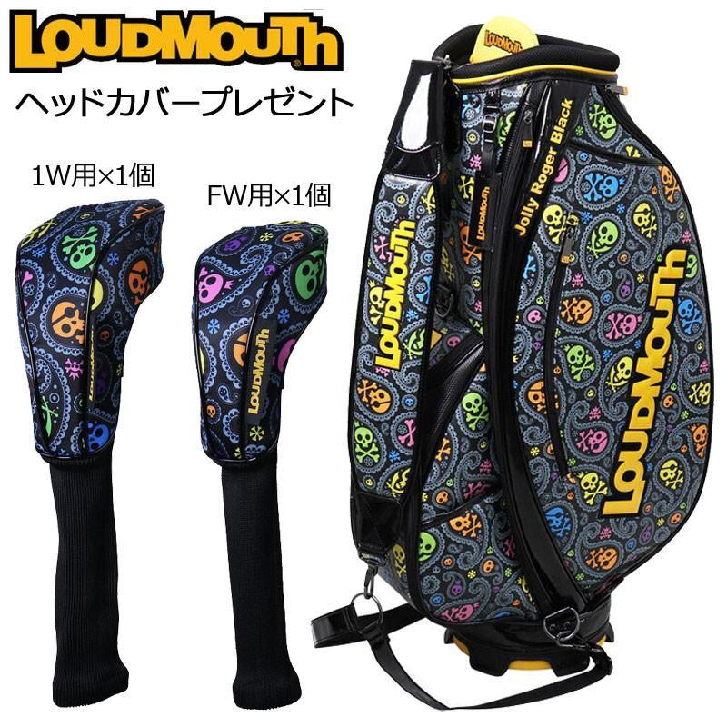 【楽天ランキング1位】 ヘッドカバー2個プレゼント 2set限定 日本規格 ラウドマウス 3点式 9型 キャディバッグ ジョリーロジャーブラック LM-CB0006/(201) 769997 19SS Loudmouth 派手, マイナビストア 44aa0e7b