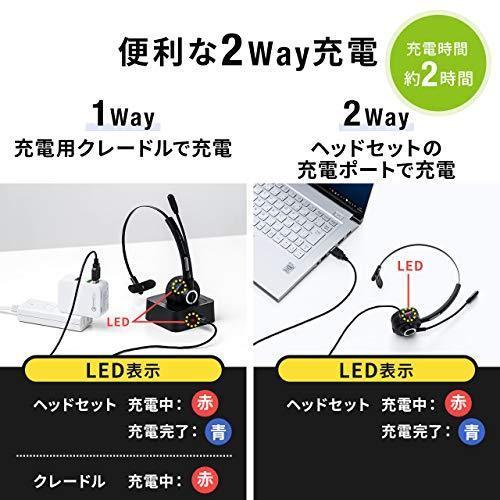 サンワダイレクト Bluetooth ヘッドセット 充電スタンド付き 通話約11時間 軽量 コールセンター向け Bluetooth5.0 音楽 片耳 three-pieces 08