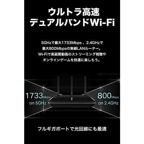 TP-Link Wi-Fi 無線LAN ルーター 11ac AC2600 1733 + 800 Mbps MU-MIMO IPv6 デュアルバンド ギ|three-pieces|02