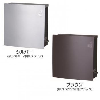 代引不可 KGY 宅配ポスト プラッツ 壁面設置専用 MB-1スタイリッシュ コンパクト 受取