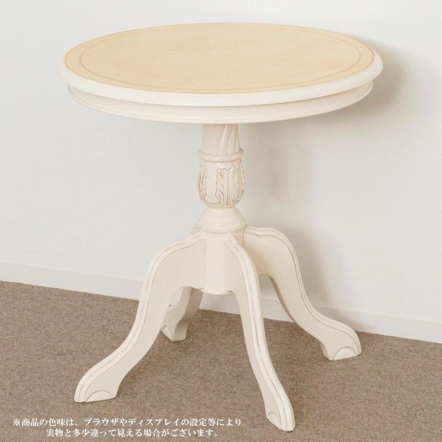 代引不可 コモ テーブル テーブル ホワイト 92168