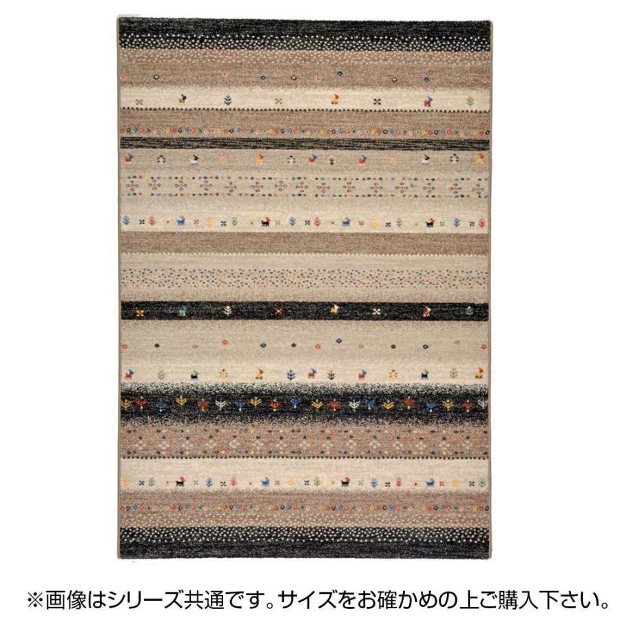 最新デザインの ウィルトン インフィニティ レーヴ インフィニティ 約200×250cm ウィルトン BK レーヴ 240609929, RANKUTSUDOU 乱掘堂:843fd907 --- grafis.com.tr