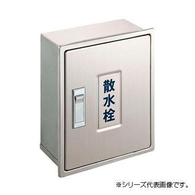 代引不可 三栄 SANEI 散水栓ボックス(壁面用) R81-1-235X190