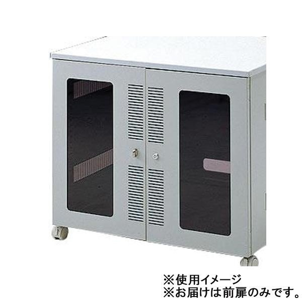 代引不可 サンワサプライ 前扉(CP-018N用) CP-018N-1鍵付き 窓付き ドア ドア ドア 040