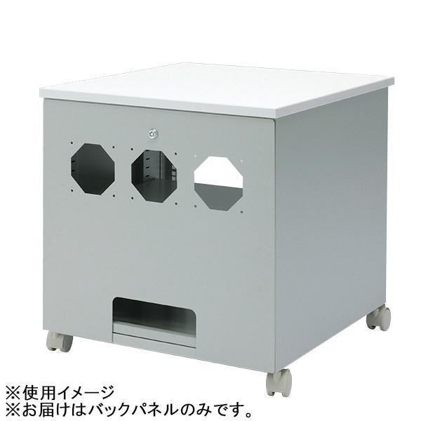 代引不可 サンワサプライ バックパネル(CP-026N用) CP-026N-2Kセキュリティー 棚 棚 収納